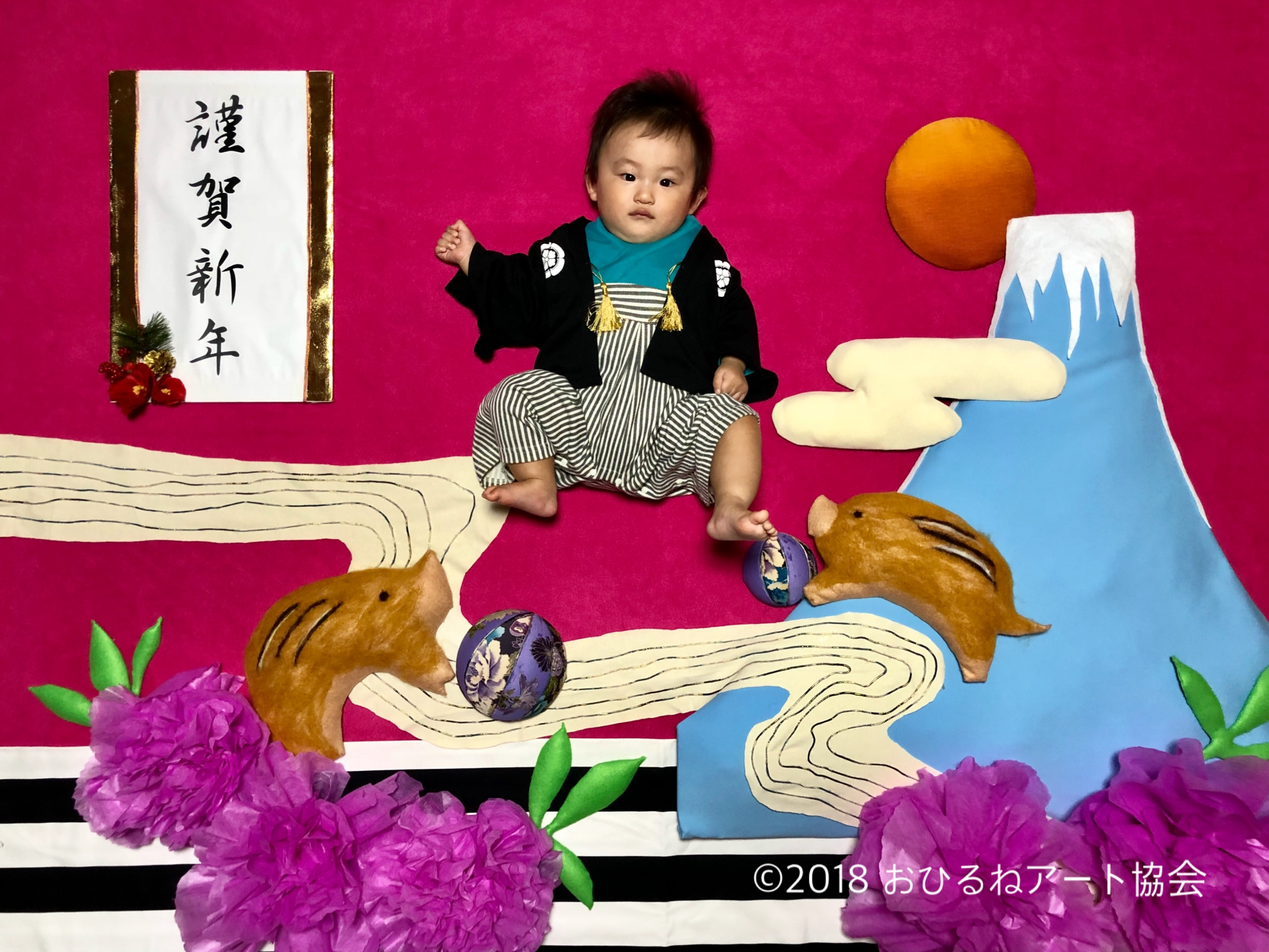おひるねアート お昼寝アート お正月 謹賀新年 富士山 年賀状 2019年