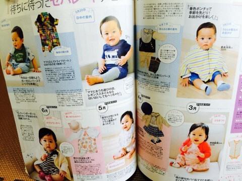 雑誌モデル キッズモデル 生後半年 生後6ヶ月