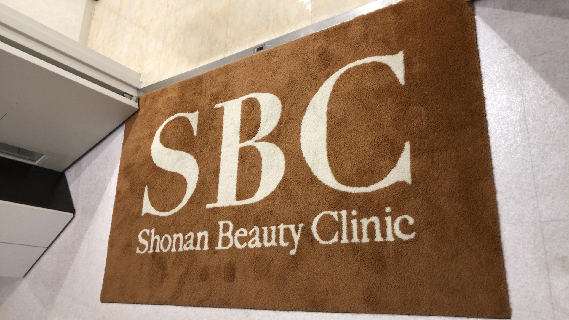 SBC クリニック 脱毛