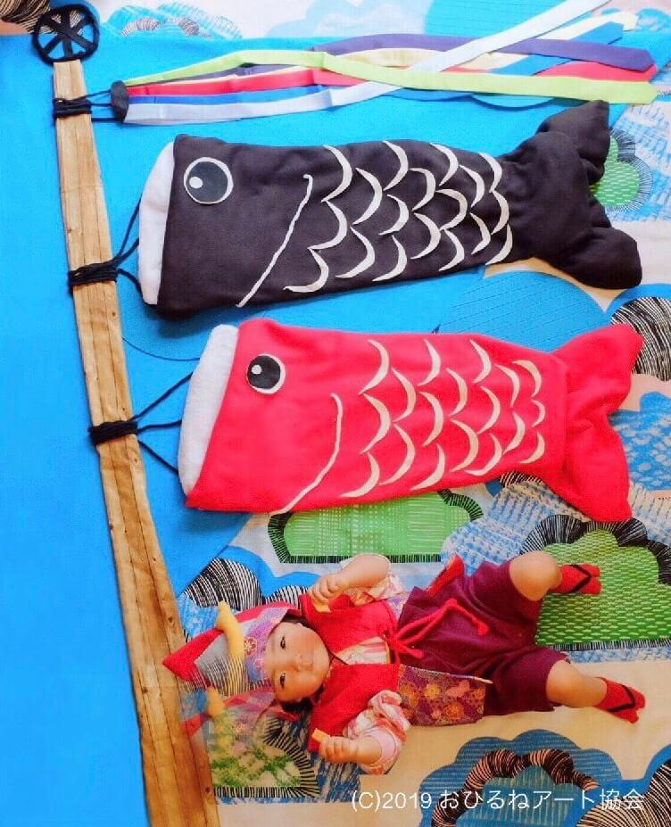 おひるねアート こどもの日 鯉のぼり 赤ちゃん 僕のおひるねアート ドコモショップ竜ヶ崎
