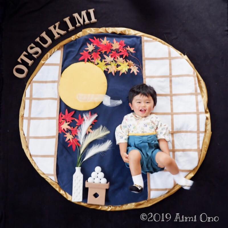 お月見 おひるねアート 無料 イベント 茨城 つくば市 ソフトバンク